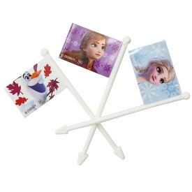 アナと雪の女王2 キャラ弁 雑貨 フラッグ ピックス 9本セット ディズニー ヤクセル お弁当 雑貨 日本製 キャラクターグッズ メール便可 シネマコレクション
