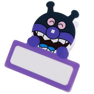 アンパンマン クリップ マグネット クリップ ばいきんまん Smile Plus サンスター文具 かわいい プレゼント アニメキャラクターグッズ シネマコレクション