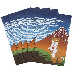 和風 ポチ袋 5枚セット 柴田さんの住む東京わさび町 ぽち袋 JAPANシリーズ 187 柴犬 アクティブコーポレーション 金封 お年玉袋 インバウンドグッズ メール便可 シネマコレクション