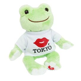 かえるのピクルス ぬいぐるみ ビーンドール ベーシック KISS,TOKYOコラボ ナカジマコーポレーション かわいい プレゼント キャラクターグッズ シネマコレクション