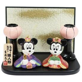 ミッキー & ミニー 雛人形 ぼんぼり付き 磁器製 ひな人形 ディズニー 吉徳 コンパクトサイズ ひな祭り キャラクターグッズ シネマコレクション