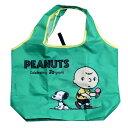 スヌーピー エコバッグ くるくる ショッピングバッグ 70周年記念 アイス ピーナッツ スモールプラネット お買い物かばん キャラクター…