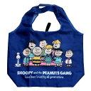 スヌーピー エコバッグ くるくる ショッピングバッグ 70周年記念 ギャング ピーナッツ スモールプラネット お買い物かばん キャラクタ…