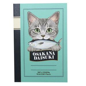 方眼ノート フェリシモ猫部 手のひら ミニノート 69グリーン ねこ アクティブコーポレーション 文房具 プチギフト 大人向け キャラクターグッズ メール便可