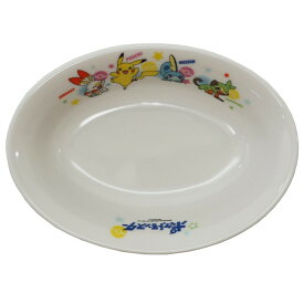 ポケモン 磁器製 こども カレー皿 キッズ食器 ポケットモンスター 金正陶器 かわいい 日本製 キャラクターグッズ シネマコレクション
