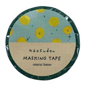 マスキングテープ naoSudou 15mm マステ marui hana オリエンタルベリー DECOテープ プチギフト ガーリーイラストグッズ メール便可 シネマコレクション