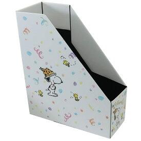 スヌーピー A4 縦型 ファイルボックス マガジンBOX 水彩 ピーナッツ デルフィーノ 書類整理ケース インテリア キャラクター グッズ 通販 シネマコレクション