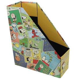 スヌーピー A4 縦型 ファイルボックス マガジンBOX Comic Kapow ピーナッツ デルフィーノ 書類整理ケース インテリア キャラクター グッズ 通販 シネマコレクション