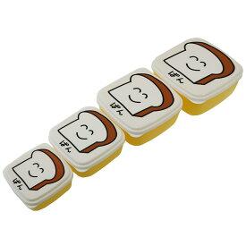 お弁当箱 ぱんさん フードコンテナ4Pセット おえかきシリーズ オクタニコーポレーション 食品保存 4段ランチボックス おもしろ 雑貨 グッズ シネマコレクション