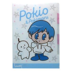 UUUM ウーム ポケットファイル ポケットファイル Pokio & Pokimaru YouTuber サンスター文具 新学期準備雑貨 キャラクター グッズ シネマコレクション