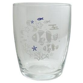 ガラスコップ 色変わりグラス カクレクマノミ アルタ ギフト食器 おもしろ雑貨 グッズ シネマコレクション