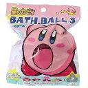 星のカービィ 入浴剤 マスコットが飛び出る バスボール 3rd nintendo エスケイジャパン 子供とお風呂 キャラクター グッズ シネマコレ…
