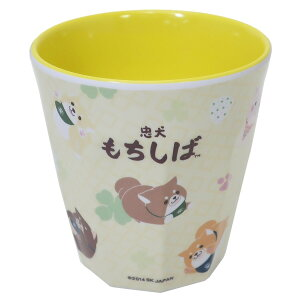 忠犬もちしば メラミンカップ メラミンタンブラー クローバー 柴犬 エスケイジャパン 270ml キャラクター グッズ シネマコレクション