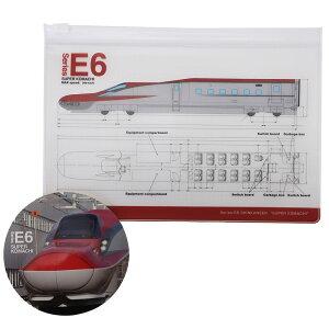 E6スーパーこまち 新幹線 マスクケース スライダーポーチ ステッカー付き 鉄道 JM コレクション キャラクター グッズ メール便可 シネマコレクション