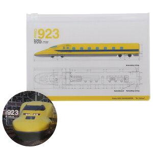 923形ドクターイエロー 新幹線 マスクケース スライダーポーチ ステッカー付き 鉄道 JM コレクション キャラクター グッズ メール便可 シネマコレクション