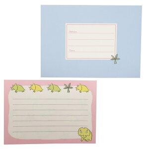 レターセット 手紙セット DINO DINO GO GO オリエンタルベリー 便箋&封筒 大人かわいい グッズ メール便可 シネマコレクション