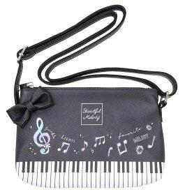 ジュニア 合皮 ポシェット ミニショルダーバッグ ピアノ鍵盤 クラックス 女子向け プレゼント グッズ シネマコレクション