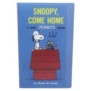 スヌーピー 3段 カードファイル カードケース 70周年記念 ブルー ピーナッツ サンスター文具 72ポケット キャラクター グッズ シネマコレクション