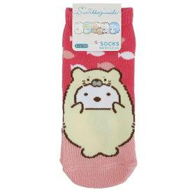 すみっコぐらし 小学生用 靴下 ジュニア ソックス しろくま うみっコ サンエックス スモールプラネット プレゼント キャラクター グッズ メール便可 シネマコレクション