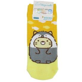 すみっコぐらし 小学生用 靴下 ジュニア ソックス ねこ うみっコ サンエックス スモールプラネット プレゼント キャラクター グッズ メール便可 シネマコレクション