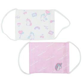 ガーゼマスク 耳が痛くなりにくい スクール ダブル マスク 2枚セット ユニコーン 2020AW Q-LIA 給食当番 女の子向け グッズ メール便可 シネマコレクション