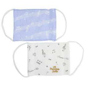 ガーゼ マスク 耳が痛くなりにくい スクール ダブル マスク 2枚組 オンプ 2020AW Q-LIA 給食当番 女の子向け グッズ メール便可 シネマコレクション