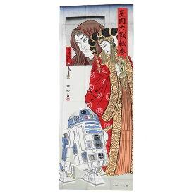 スターウォーズ 手ぬぐい 日本たおる 浮世絵風 アミダラとR2-D2 STAR WARS 丸眞 日本製 キャラクター グッズ メール便可 シネマコレクション