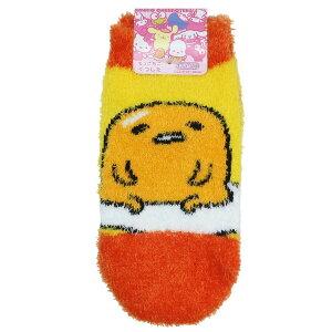 ぐでたま 子供用 防寒 靴下 キッズ もこもこ ショートソックス おすわり サンリオ スモールプラネット ウォーマー雑貨 キャラクター グッズ メール便可 シネマコレクション
