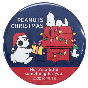 スヌーピー 缶バッジ カンバッジ L ブラザーXMAS プレゼント ピーナッツ マリモクラフト クリスマスシリーズ キャラクター グッズ メール便可 シネマコレクション