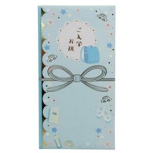 ご祝儀袋 のし袋 ご入学おめでとうございます 男の子 クローズピン 金封 お祝い袋 グッズ メール便可 シネマコレクション