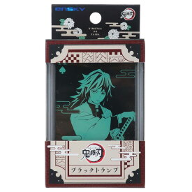 鬼滅の刃 ブラック トランプ カードゲーム 少年ジャンプ エンスカイ プレゼント キャラクター グッズ シネマコレクション