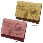 くまのプーさん ミニウォレット 型押し 三つ折りコンパクト財布 ディズニー アートウエルド …