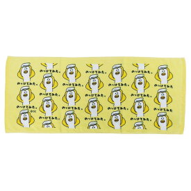 フェイスタオル ヘタクソペンギン プリント ロングタオル おえかきシリーズ オクタニコーポレーション プレゼント おもしろ雑貨 グッズ メール便可 シネマコレクション