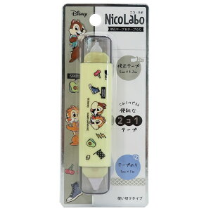 チップ&デール 修正テープ & テープのり Nico Labo ディズニー クラックス 機能性文具 キャラクター グッズ メール便可 シネマコレクション cpdm-2103