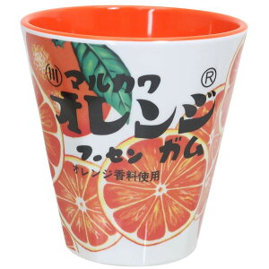 マルカワ フーセンガム プラコップ メラミンカップ オレンジ おやつパッケージ ティーズファクトリー メラミン食器 女の子 男の子 キャラクター グッズ シネマコレクション