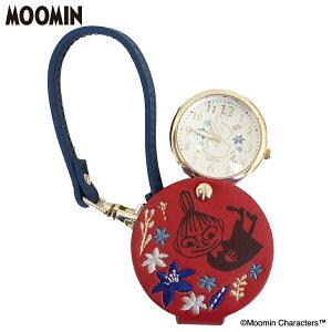 ムーミン 懐中時計 刺繍入り ルーペ付き ハングウォッチ レッド 北欧 フィールドワーク バッグチャーム キーチェーン レディース 女性 かわいい プレゼント ギフト 大人向け キャラクター