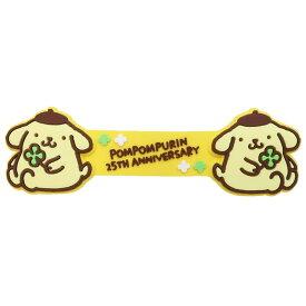ポムポムプリン コンバインクリップ ケーブルホルダー グリーン サンリオ サンスター文具 ギフト雑貨 かわいい 女の子 プレゼント キャラクター グッズ メール便可 シネマコレクション cpsr-2106