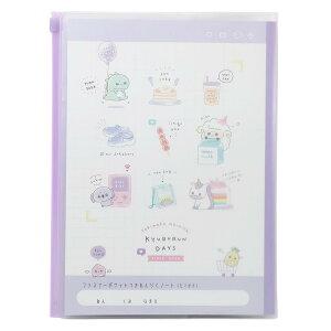 連絡帳 B5カバー付き れんらくノート KYURURUN DAYS 2021SS カミオジャパン 新学期準備文具 女の子向け グッズ メール便可 シネマコレクション