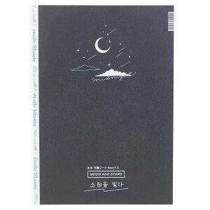 方眼ノート ロゴテープ B5 学習 ノート MOON AND STARS クラックス 新学期準備文具 かわいい 小学生 中学生 女の子 グッズ メール便可 シネマコレクション