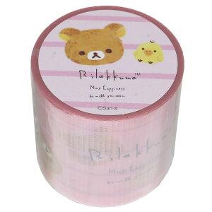 リラックマ 養生テープ YOJOテープ ピンク リラックマスタイル サンエックス マリモクラフト マスキングテープ かわいい ギフト キャラクター グッズ シネマコレクション