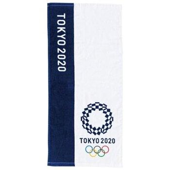 東京2020オリンピックフェイスタオルプリントロングタオル2枚セット東京2020オリンピックエンブレムネイビー丸眞東京2020オリンピック競技大会公式ライセンス商品東京オリンピックスポーツプレゼントグッズ