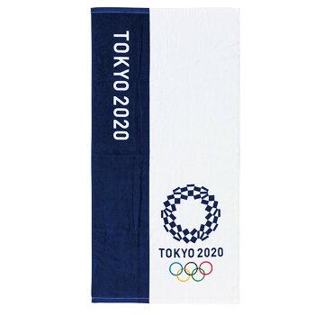 東京2020オリンピックバスタオルプリントビッグタオル東京2020オリンピックエンブレムネイビー丸眞東京2020オリンピック競技大会公式ライセンス商品東京オリンピックスポーツプレゼントグッズシネマコレクション