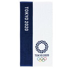 東京2020 オリンピック バスタオル プリント ビッグタオル 東京2020オリンピックエンブレム ネイビー 丸眞 東京2020オリンピック競技大会 公式 ライセンス商品 東京オリンピック スポーツ プレゼント グッズ シネマコレクション