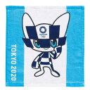 東京2020 オリンピック ハンドタオル シャーリング ウォッシュタオル 2枚セット 東京2020オリンピックマスコット ミラ…