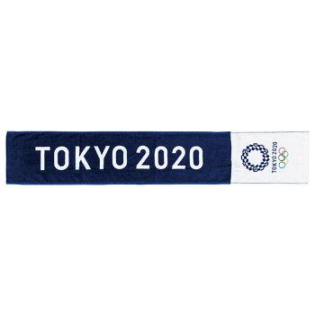 東京2020オリンピックスリムロングタオルプリントマフラータオル東京2020オリンピックエンブレムネイビー丸眞東京2020オリンピック競技大会公式ライセンス商品東京オリンピックスポーツプレゼントグッズメール便可