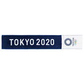 東京2020 オリンピック スリム ロングタオル プリント マフラータオル 東京2020オリンピックエンブレム ネイビー 丸眞 東京2020オリンピック競技大会 公式 ライセンス商品 東京オリンピック スポーツ プレゼント グッズ メール便可