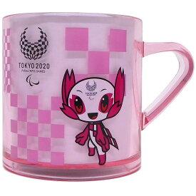 東京2020パラリンピック プラコップ プラ マグカップ パラリンピックマスコットB ケイカンパニー ソメイティ 割れにくい食器 グッズ シネマコレクション