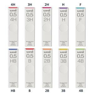 ユニ シャープペン替え芯 uni 替芯 0.5mm 三菱鉛筆 新学期準備 筆記用具 事務用品 中学生 高校生 大人 グッズ メール便可 シネマコレクション