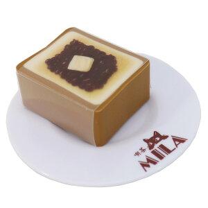 消しゴム 皿つきトースト ケシゴム 純喫茶文具シリーズ あんバター サカモト おもしろ文具 プチギフト かわいい グッズ メール便可 シネマコレクション