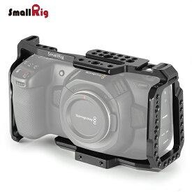 【送料無料】SmallRig Blackmagic Design Pocket BMPCC シネマカメラ 4K/6K専用ケージ 軽量 取付便利 耐久性 耐食性 撮影用品 保護 カメラアクセサリー 2203 【日本国内倉庫発送】